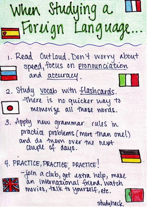 how to study foreign foreign languages study hack