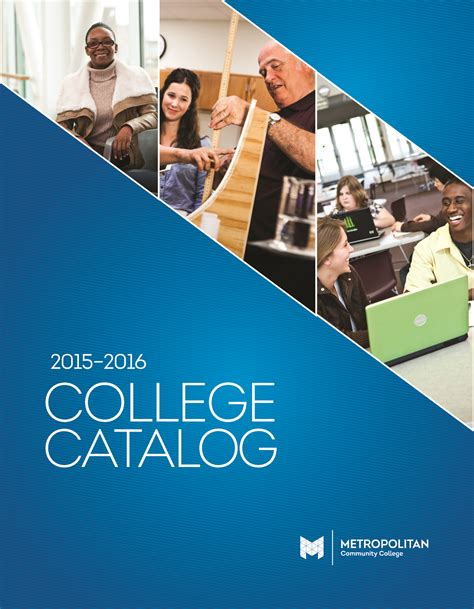 catalog covers metropolitan community college smartcatalog www