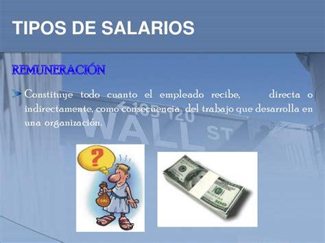 salrio mnimo empleados de comercio faecys salario minimo empleados de comercio 2016 cuanto es