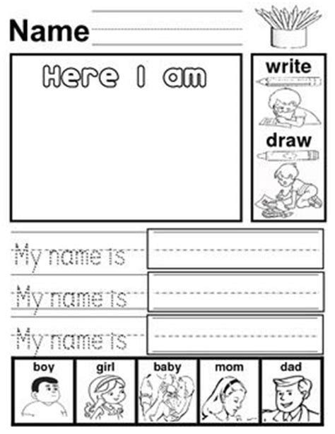 printable worksheets for preschoolers to write their name here is worksheet for beginners to practice writing their