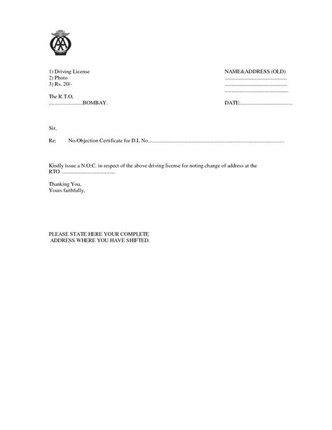 letter of objection template format for no objection letter best template collection