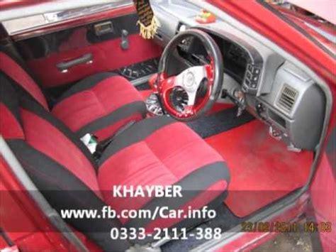 custom car interior work by car mart