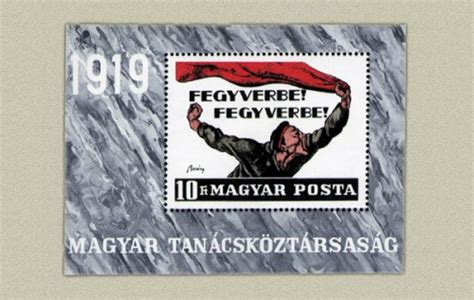 Perangko Magyar Posta 019 193 csk 214 zt 193 rsas 193 g b 233 lyeg st