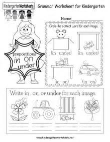 free printable grammar worksheet for kindergarten