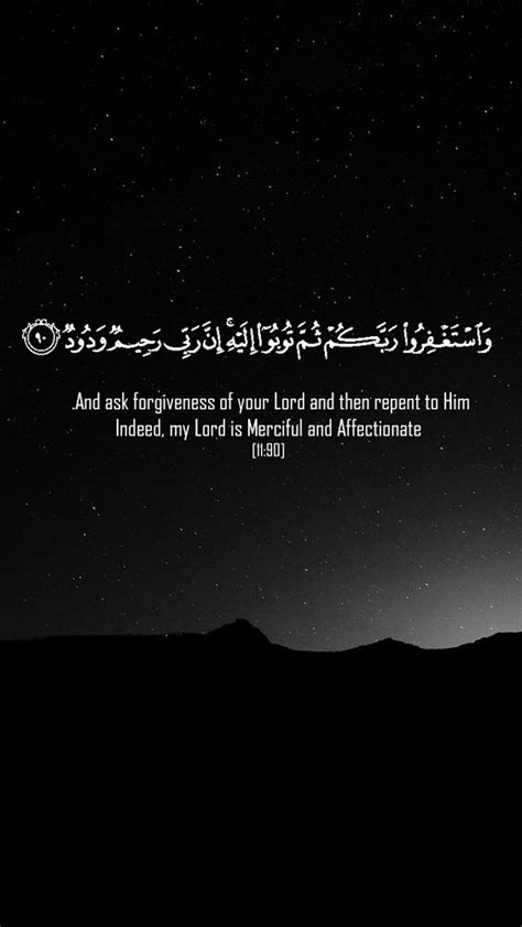 wallpaper quotes islamic islamic wallpaper night iphone quran hood allah قرآن
