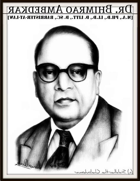 dr ambedkar wallpaper