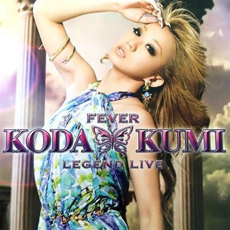 koda kumi kiseki lyrics video kimi omoi 君想い koda kumi a j pop video lyrics