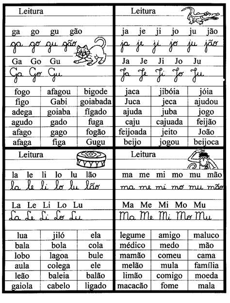 J I O amo educa 231 227 o infantil fichas de leitura 2 186 ano