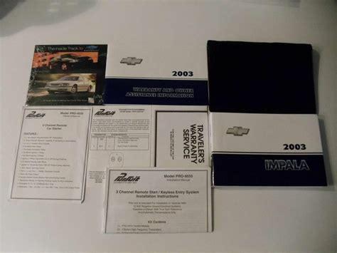 book repair manual 2003 chevrolet impala engine control 2003 chevrolet impala owners manual book set
