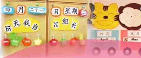 Kindergarten Chn Reader 2 all singapore stuff real singapore news complaints
