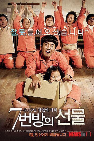 full episode  miracle  cell   korean