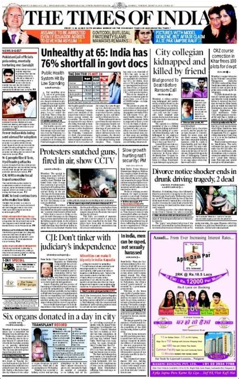 editorial section of times of india 25 answers which is better the hindu the times of