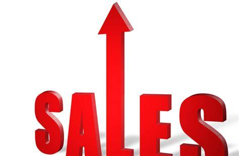 image gallery sales skills