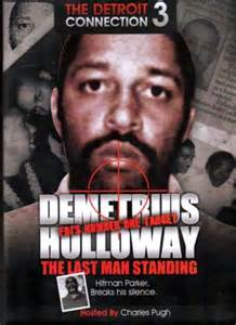 Maserati Rick Documentary Demetrius Holloway Last Standing