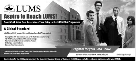 Lums Mba by Educational Lums Mba