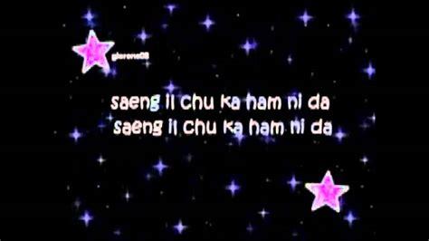 download mp3 happy birthday korean song happy birthday baby korean sub kurdish youtube