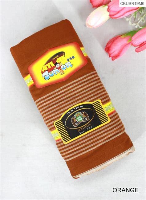 Harga Diskon Sarung Anak Atlas Junior sarung anak tenun atlas junior sarung murah batikunik