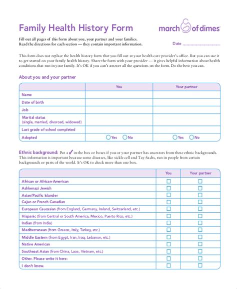 medical history form template gse bookbinder co