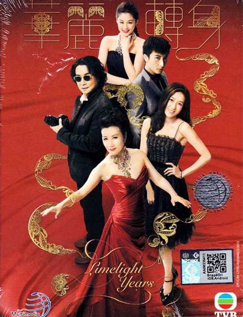 new year song tvb tvb new year song 28 images tvb corner happy new year