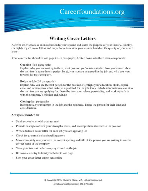 cover letter writing guide cover letter writing guide