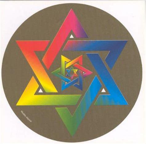 pentacle de protection sceau de salomon pentagramme le blog de magie