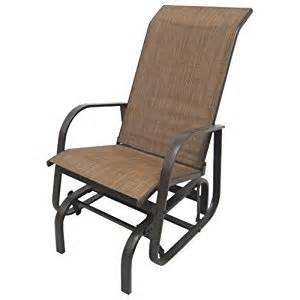 patio glider outdoor furniture chaise lounge