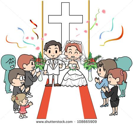 Wedding Ceremony Clipart clipart wedding ceremony free clip clipart bay