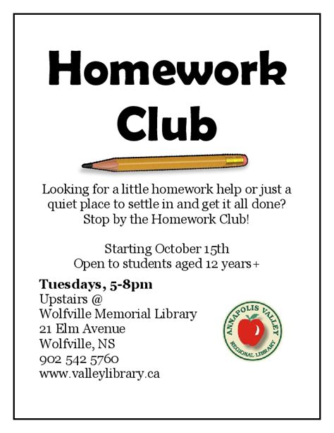 homework club at memorial library wolfville november 5