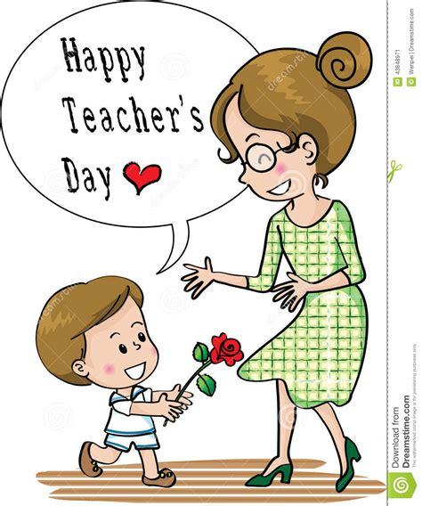 clipart for teachers clipart for teachers day 101 clip