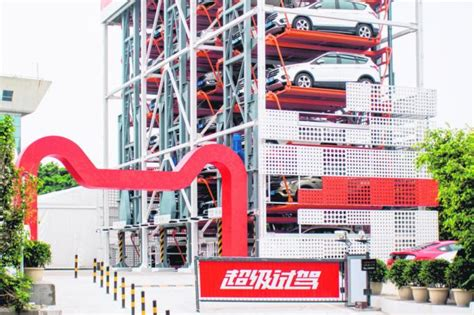 alibaba ford ford alibaba unveil unstaffed car vending machine in
