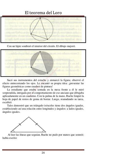 el teorema del loro 8433967266 66 el teorema del loro nx power lite