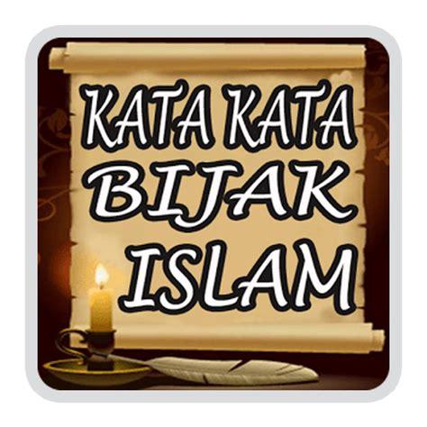 kata kata bucin islam