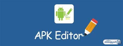 contact editor apk apk editor pro v1 7 0 apk cracked noobdownload