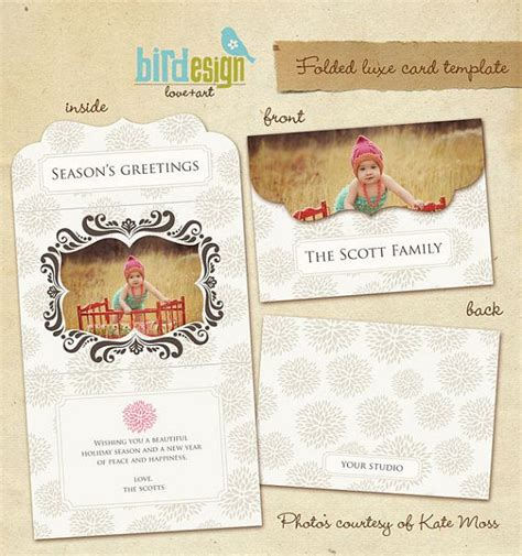 folded card template photoshop 17 best images about templates psd on