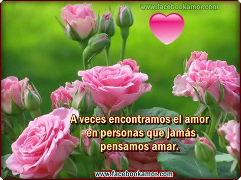 11 14 12 imagenes bonitas para facebook amor y amistad 11 14 12 imagenes bonitas para facebook amor y amistad