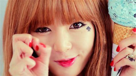 hyuna tattoo ice cream hyuna ice cream hyuna wallpaper 33911375 fanpop