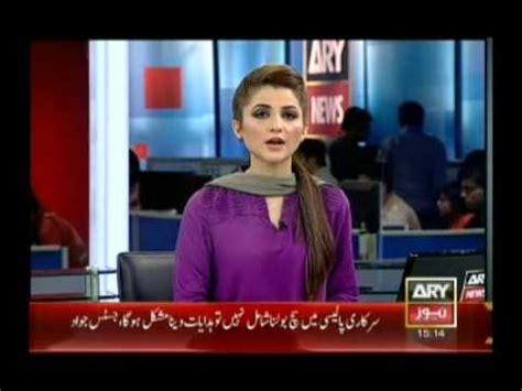 absa komal very beautifull anchor geo news | doovi