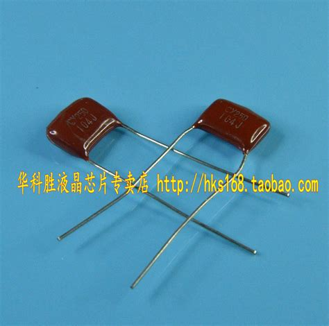 0 1 uf capacitor polarity capacitor 104 polarity 28 images 2a104j 104 100nf 0 01uf mylar capacitor item c0213 100 nf