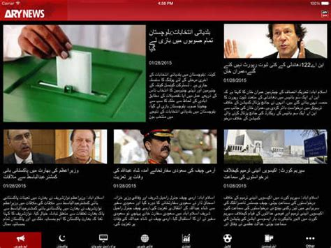 live ary news on mobile ary news urdu on the app store