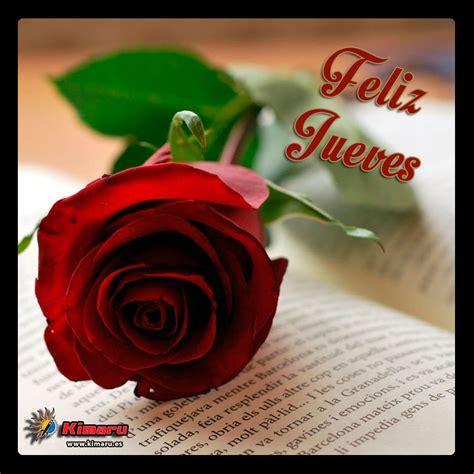 feliz jueves con rosas jpg imagenes con mensaje feliz jueves rosa
