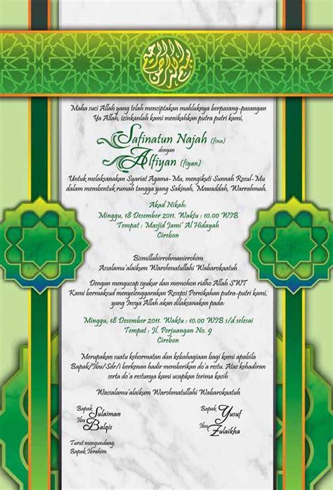 Desain Undangan Pernikahan Islami Gratis | download desain undangan pernikahan ninequadrat