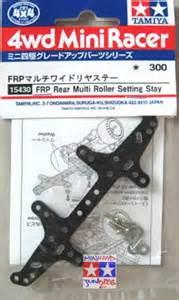Tamiya Mini 4wd 15430 Frp Rear Multi Roller Setting Stay toko mini 4wd kit sparepart jual tamiya original