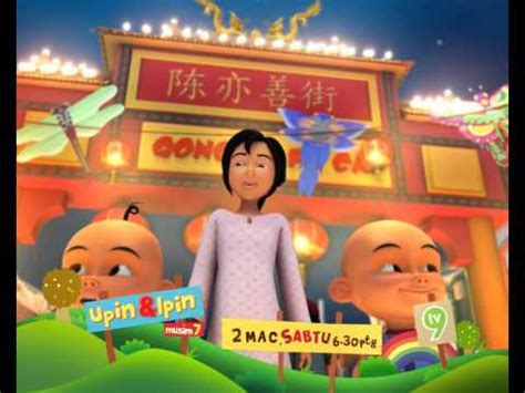 film upin ipin gong xi fa cai full movie promo upin ipin musim 7 gong xi fa cai 2 3 6 30ptg