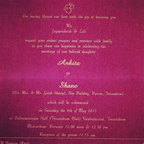 kerala hindu wedding invitation wording sles my wedding invitation wording kerala south indian