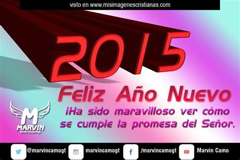 imagenes nuevas cristianas 2015 im 225 genes cristianas feliz a 241 o nuevo 2015 maravilloso