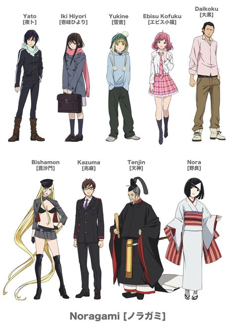 B Anime Characters by Noragami The Anime Store