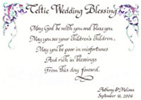 Wedding Blessing Lyrics by Calligraphy Design Poems