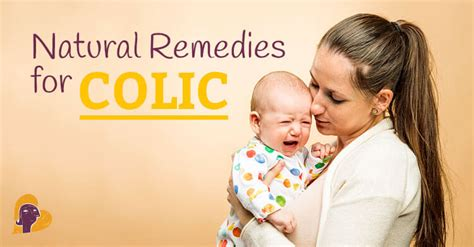 natural remedies for baby reflux mama natural whole baby colic 14 natural remedies