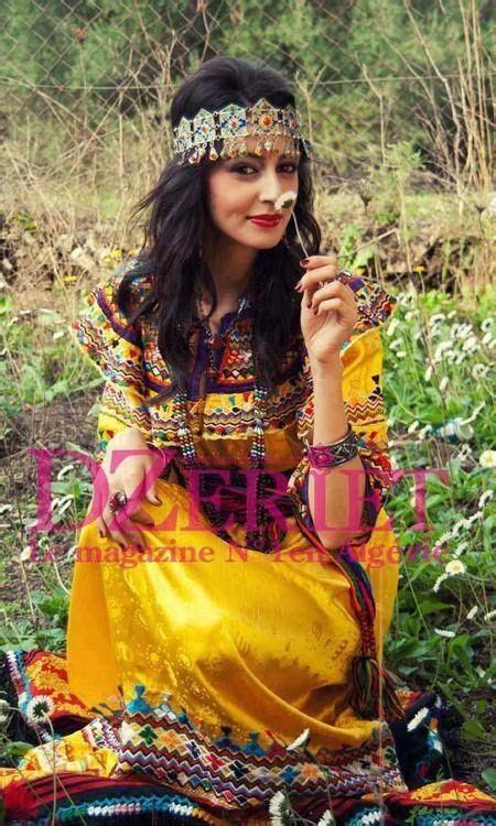 Atiq White Dress 124 best images about afghanistan on traditional afghan and tribal dress