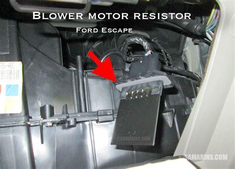 cooling fan resistor ford escape sante blog